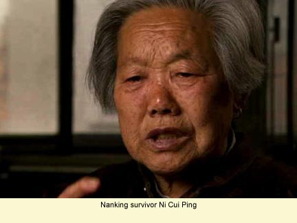 review the rape of nanking The rape of nanking (1997)  the japanese army swept into the ancient city of nanking (nanjing)  by iris chang (basic books) paperback.